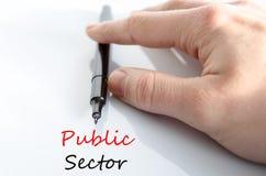 Concetto del testo del settore pubblico Immagini Stock Libere da Diritti