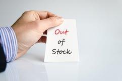Concetto del testo fuori - delle azione Immagine Stock Libera da Diritti