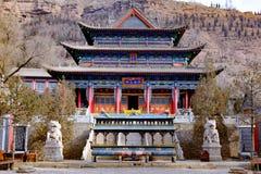 Concetto della città di Xining in tulou beishan della provincia di Qinghai, anche conosciuto come il yamadera del nord Immagini Stock Libere da Diritti
