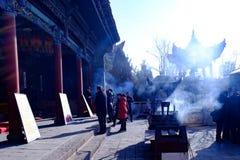 Concetto della città di Xining in tulou beishan della provincia di Qinghai, anche conosciuto come il yamadera del nord Immagine Stock Libera da Diritti