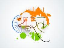 Concetto della Repubblica di celebrazioni indiane di giorno e di festa dell'indipendenza royalty illustrazione gratis