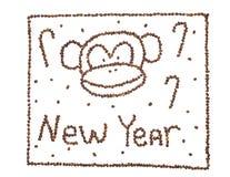 Concetto 2016 della scimmia del nuovo anno fatto dei chicchi di caffè Immagini Stock Libere da Diritti