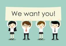 Concetto di affari, uomini d'affari e donne di affari che tengono 'vi vogliamo!' insegna con fondo verde Illustrazione di vettore Immagini Stock