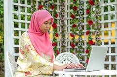 Concetto di Muslimah Fotografia Stock Libera da Diritti