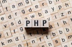 Concetto di parola del PHP fotografie stock