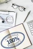 Concetto di prodotto esclusivo approvato di garanzia di 100% Immagini Stock Libere da Diritti