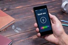 Concetto di tecnologia di ricerca Riconoscimento della voce AI, intelligenza artificiale fotografia stock