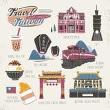 Concetto di viaggio di Taiwan illustrazione vettoriale