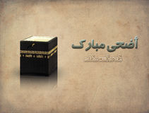 Concetto islamico del saluto di adha e del mese santo di kaaba per il pellegrinaggio alla Mecca nell'islam illustrazione di stock