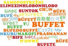 Concetto multilingue del fondo del wordcloud del buffet Fotografia Stock