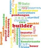Concetto multilingue del fondo del wordcloud del costruttore Immagini Stock Libere da Diritti