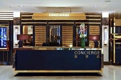 Concierge biurko Obraz Royalty Free