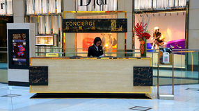 Concierge desk stock photography