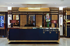 Concierge desk Royalty Free Stock Image