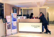 Concierge in Harbour City, Hong Kong Stock Photos
