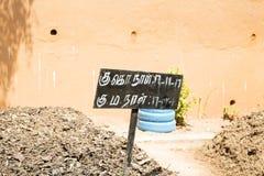 Concimi con la composta il suolo, fertilizzante di pianta organico fatto con l'immondizia dei rifiuti organici, per la piantagion Fotografia Stock