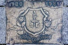 Conclusus Hortus Στοκ Φωτογραφίες