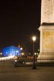 Concord obelisk and Bourbon palace. Illuminated Bourbon palace (national assembly) and the Concord square obelisk at night - Paris, France Stock Photos