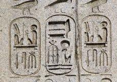 concorde france obeliskparis fyrkant Royaltyfri Fotografi