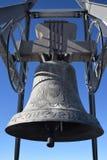 Concordia 2000, la campana de la paz foto de archivo