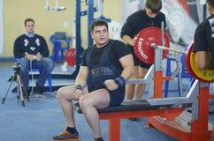 Concours sur powerlifting image libre de droits