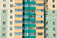 Concrete box. It's a usual apartment house in Kazan Stock Photos