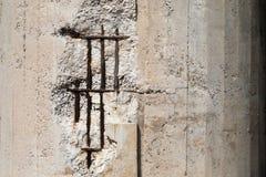 Concrete muur Royalty-vrije Stock Afbeeldingen