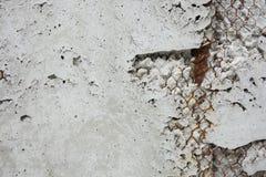Concrete wall. Royalty Free Stock Photos