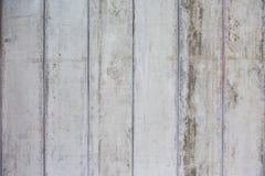 Concrete wall. Textured concrete wall in gray tone Stock Photo