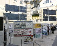Concurrence architecturale au musée de communication Photo libre de droits