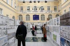 Concurrence architecturale au musée de communication Images libres de droits