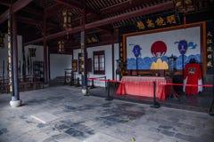 Condado da reconstrução do condado de Hubei Badong Imagens de Stock Royalty Free