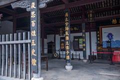 Condado da reconstrução do condado de Hubei Badong Fotografia de Stock