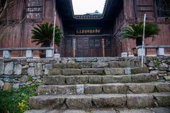Condado da reconstrução do condado de Hubei Badong Fotografia de Stock Royalty Free