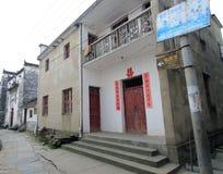 Condado de China Wuyuan imagenes de archivo