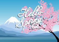 Condisca il fondo di sakura il monte Fuji, ciao iscrizione della primavera Illustrazione di vettore Fotografie Stock Libere da Diritti