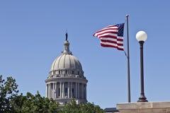 Condizione Campidoglio dell'Oklahoma Fotografie Stock Libere da Diritti