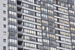 Condo. Facade of a modern condominium building Stock Photo
