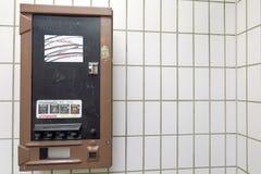 Condom dispenser Royalty Free Stock Image