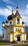 Condrita, Monastery of St. Nicholas of Moldova Stock Photo