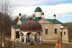 Condrita, Monastery of St. Nicholas of Moldova Stock Images