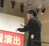 Conducteur d'orchestre masculin d'école de songbai photo libre de droits