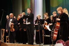 Conducteur et musiciants Photo stock