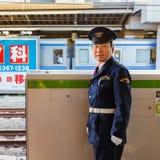Conductor de tren japonés Fotografía de archivo