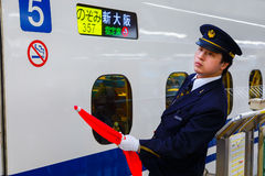 Conductor de tren japonés Imágenes de archivo libres de regalías