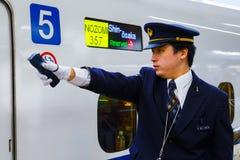 Conductor de tren japonés no identificado Fotos de archivo