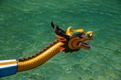 Conduite en bambou de bateau de dragon d'eau de mer de Hubei Zigui Three Gorges Image libre de droits