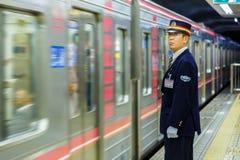 Condutor de trem japonês Foto de Stock