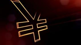 ?cone da anima??o ou emblema do logotipo do iene japon?s Fundo feito de part?culas do fulgor como o holograma vitrtual La?o 3D br ilustração do vetor