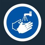 ?cone do PPE Lave seu símbolo da mão no fundo preto no fundo preto, llustration do vetor ilustração do vetor